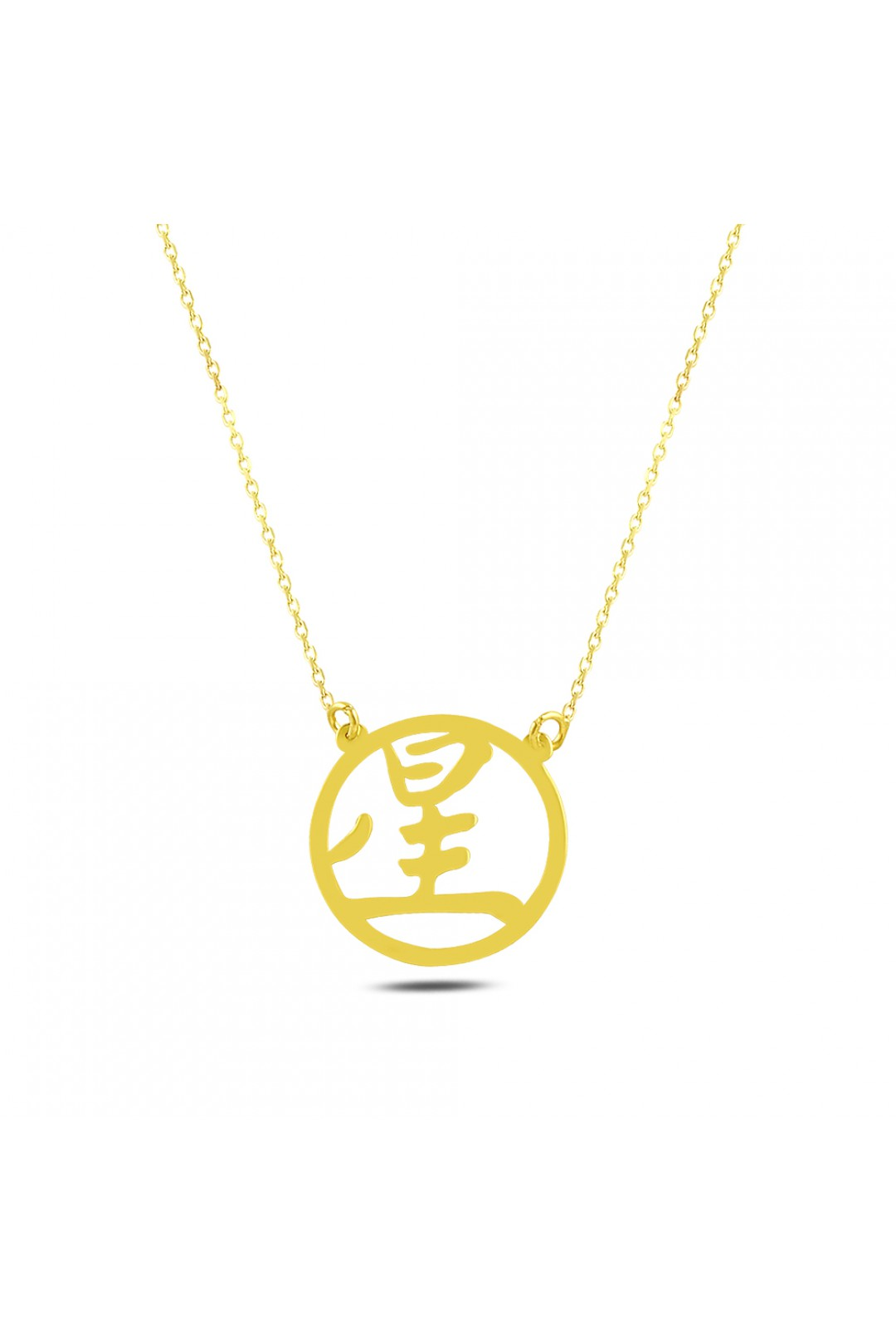 CHINESE ALPHABET STAR NECKLACE