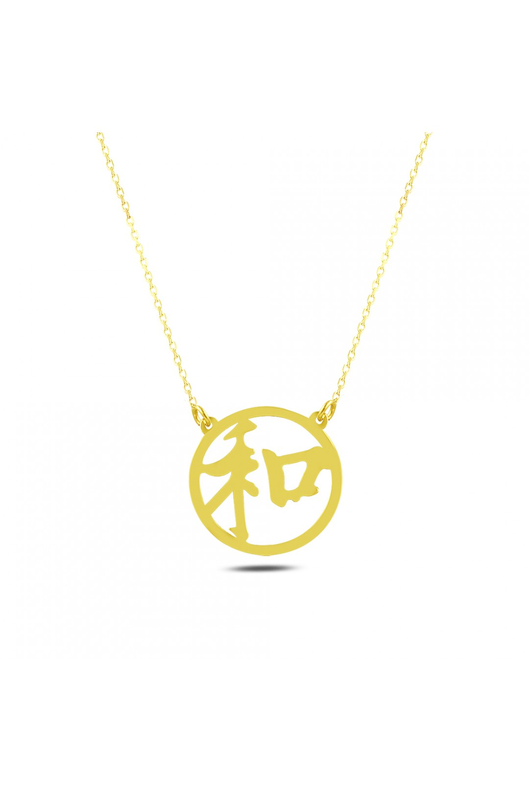 PEACE CHINESE ALPHABET NECKLACE